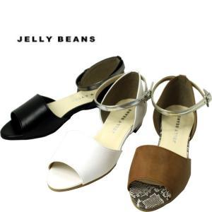 ジェリービーンズ JELLY BEANS ぺたんこストラップ サンダル オープントゥ レディース 1213-100-300-900|shobido