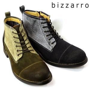 ビザロ カジュアル ワーク ブーツ 靴 メンズ 12191-60-50|shobido