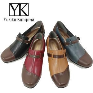 ユキコ キミジマ コンビカラー 日本製 カジュアル ソフトレザー パンプス 靴 レディース 7072-100-320-440-610 shobido