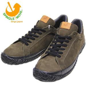 スピングルムーブ SPINGLE MOVE レザー スニーカー 靴 メンズ SPM126-650|shobido