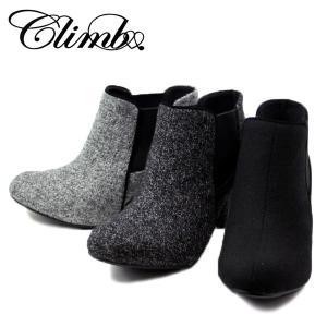 クライム メタルライン ツイード サイドゴア ブーティ 靴 レディース 1336-100-500-040|shobido