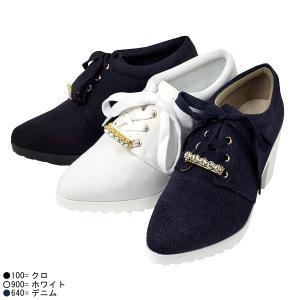 キャンバス ヒール スニーカー 靴 レディース 1388-100-900-640|shobido