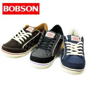BOBSON ボブソン 15162-100-220-610 カジュアルスニーカー レディース shobido