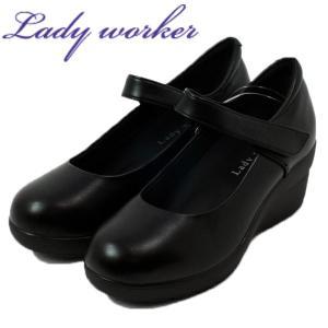 レディーワーカー ウェッジソール ストラップ ビジネス オフィス パンプス 靴 レディース 15300-100|shobido