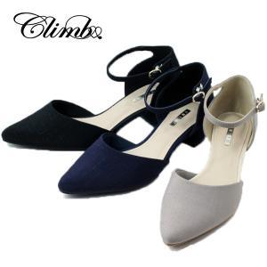 クライム ポインテッドトゥ ストラップ パンプス 太ヒール チャンキー 靴 DK-1582-100-580-610|shobido
