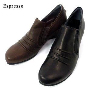 エスプレッソ レザー ウェッジ シューズ 靴 レディース 1602-100-220|shobido
