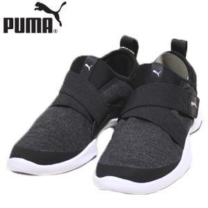 プーマ PUMA デアー 靴 レディース 367310-02|shobido