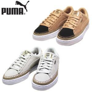 プーマ PUMA スウェード スニーカー ドリル ウィメンズ 靴 369234-01-02|shobido