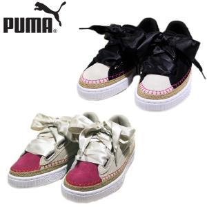 プーマ PUMA スウェード ハート スニーカー ドリル ウィメンズ 靴 369237-01-02 shobido