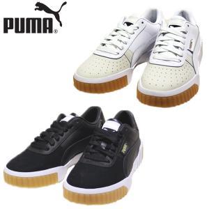 プーマ PUMA カリ エキゾチック ウィメンズ 靴 369653-01-03 shobido