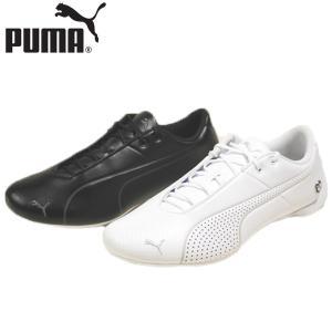 プーマ PUMA フューチャーキャット ウルトラ 靴 メンズ 306242-04-05|shobido