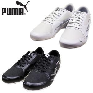 プーマ PUMA ドリフトキャット ウルトラ 靴 メンズ 306386-01 7|shobido