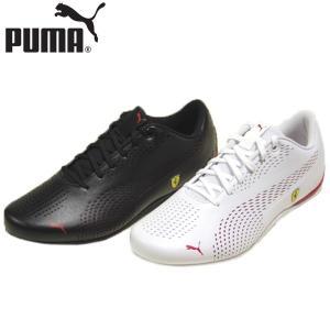プーマ PUMA II ドリフトキャット ウルトラ 靴 メンズ 306422-01 5|shobido