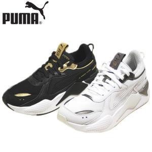 プーマ PUMA アールエスエックス トロフィー 靴 メンズ 369451-01-02|shobido
