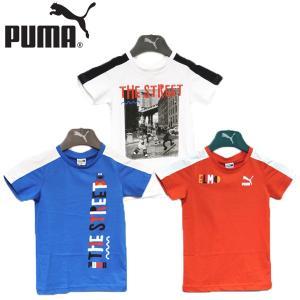 プーマ PUMA セサミストリート ショートスリーブ ティーシャツ ビー 靴 子供 854476-02-27-87|shobido