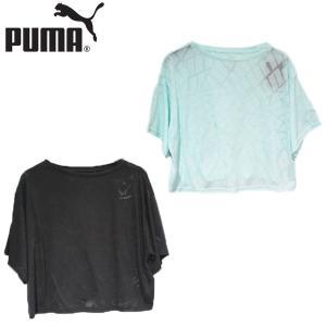 ↓プーマ PUMA ショー オフ ティーシャツ 靴 レディース 517917-01-04|shobido