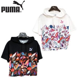 プーマ PUMA クラシックス 総柄 ショートスリーブ フーデッド トップ 靴 レディース 579182-01-39|shobido
