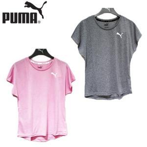 プーマ PUMA アクティブ メッシュヘザー ショートスリーブ ティーシャツ 靴 レディース 853824-01-21|shobido