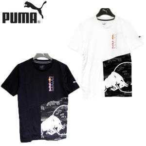 プーマ PUMA レッドブル ダブル ティーシャツ 靴 メンズ 577770-01-03|shobido