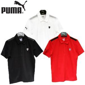 プーマ PUMA フェラーリ ポロ 靴 メンズ 577852-01-02-03|shobido
