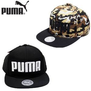 プーマ PUMA フラット ブリムキャップ 靴 メンズ・レディース 021460-01-17-19|shobido