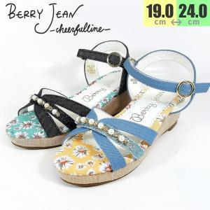 ベリージーン サンダル 女の子 花柄 靴 子供 2035|shobido
