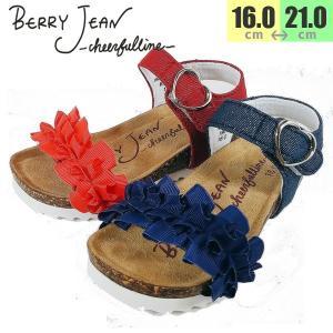 ベリージーン サンダル 女の子 フリル 靴 子供 2054|shobido