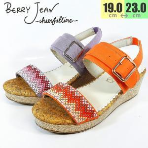 ベリージーン 女の子 サンダル ビジュー 靴 子供 2142|shobido