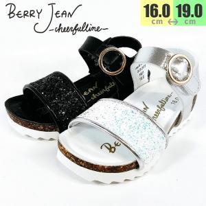 ベリージーン 女の子 サンダル 靴 子供 2171|shobido