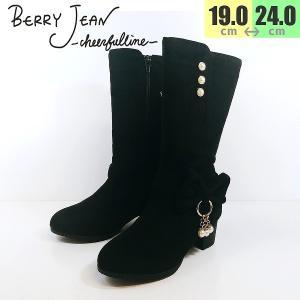 ロングブーツ ベリージーン 女の子 2018年新作 靴 子供 1559|shobido