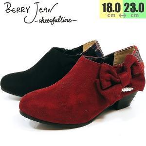 シューティ ベリージーン リボン 女の子 ブーツ 靴 子供 1562|shobido