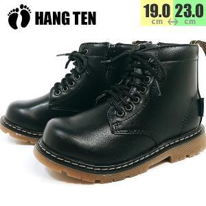 ブーツ 男の子 女の子 ハンテン 靴 子供 2452|shobido