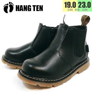 ブーツ 男の子 女の子 ハンテン 靴 子供 2453|shobido