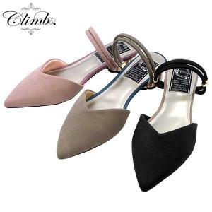 クライム デザインカット ミュール サンダル 靴 レディース 1771-580-700-100|shobido