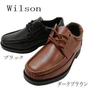 ウイルソン 幅広 ファスナー付 ビジネス ウォーキングシューズ 超軽量 紐靴 カジュアル メンズ 1...