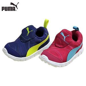 プーマ PUMA ↓プーマ PUMA バオ マーブル インファント キッズ シューズ 靴 189123-01-02-05|shobido