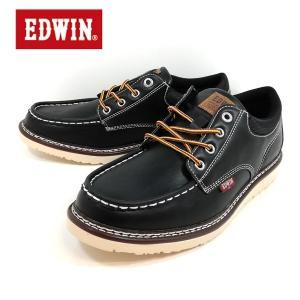 エドウィン 防水 ブラック カジュアル ワークシューズ 靴 メンズ 7925-100|shobido