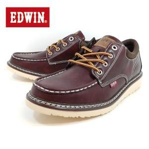 エドウィン 防水 ライトブラウン カジュアル ワークシューズ 靴 メンズ 7925-420|shobido