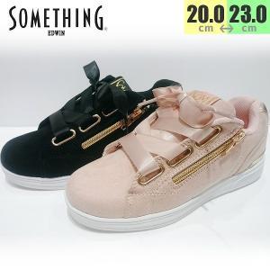 シューレース スニーカー 女の子 サイドファスナー 靴 子供 3101|shobido