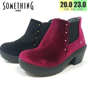 ショートブーツ サムシング サイドゴア 靴 子供 3103|shobido