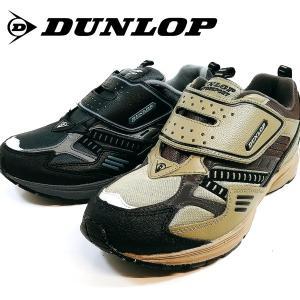 ダンロップ ウォーキングシューズ メンズ スニーカー 幅広 靴 112 4E|shobido
