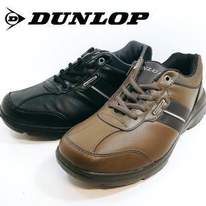 ダンロップ ウォーキングシューズ メンズ スニーカー 幅広 靴 502 4E|shobido