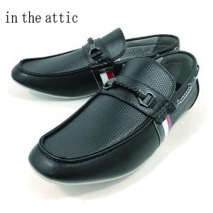インジアティック カジュアル スニーカー ドライビング ブラック 靴 メンズ 1958-100|shobido