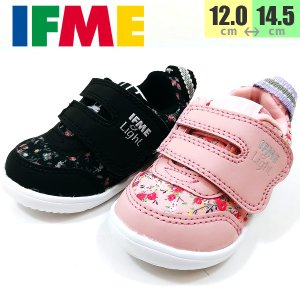 イフミー ベビーシューズ 幼稚園 保育園 女の子 靴 子供 8703 shobido