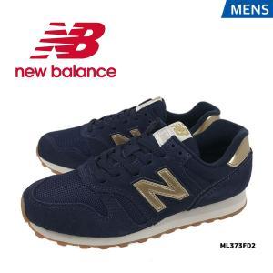 ニューバランス NEW BALANCE 靴 レディース WL373 FD2