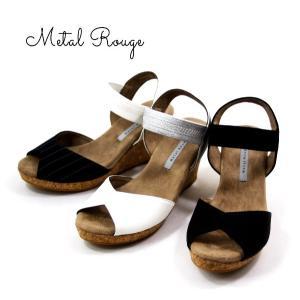 メタルルージュ コルク ウエッジソール サンダル 靴 レディース 25-610-900-100|shobido