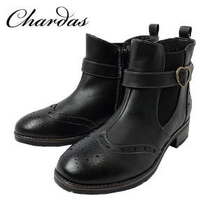 ↓ chardas チャルダス 2521-100 ハート ショートブーツ 内側 サイドジップ キッズ|shobido