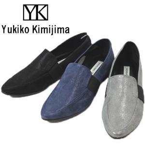↓ ユキコキミジマ レザー カジュアル スリッポン ローヒール ぺたんこ 靴 レディース 328-100-500-610 shobido