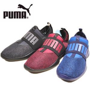 ↓ PUMA プーマ 364269-01-02-03 デュアー TW ニット レディース|shobido