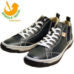 スピングルムーブ SPINGLE MOVE 靴 メンズ 442-600 SPM442|shobido